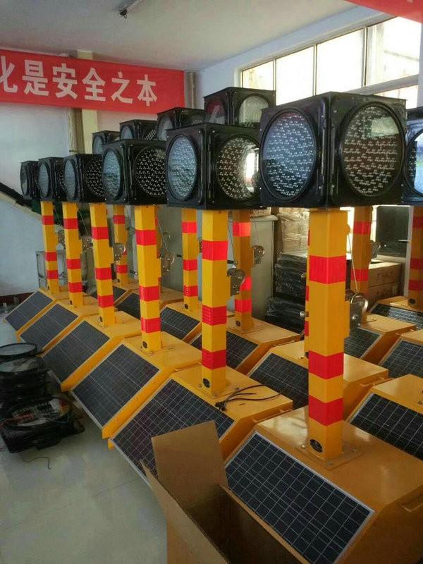 移动式太阳能信号灯