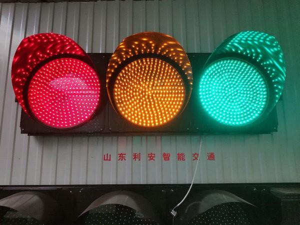 贵州红绿灯