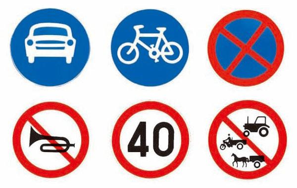 禁令标志牌系列