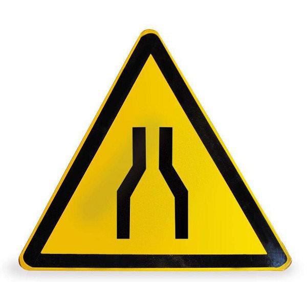 警告标志牌系列